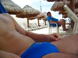 La playa de sexo